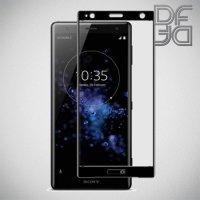 Черное защитное DF стекло для Sony Xperia XZ2 полноэкранное