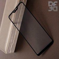 DF Защитное стекло для Xiaomi Redmi Note 6 черное