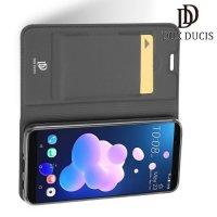 Dux Ducis чехол книжка для HTC U12 Plus с магнитом и отделением для карты - Серый