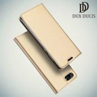 Dux Ducis чехол книжка для Huawei Honor 10 с магнитом и отделением для карты - Золотой