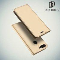 Dux Ducis чехол книжка для Huawei Honor 7C Pro с магнитом и отделением для карты - Золотой