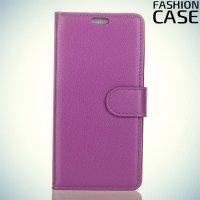 Fashion Case чехол книжка флип кейс для Nokia 8 - Фиолетовый