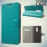 Fashion Case чехол книжка флип кейс для Xiaomi Redmi Note 4 - Голубой