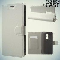 Fashion Case чехол книжка флип кейс для Xiaomi Redmi Note 4 - Белый