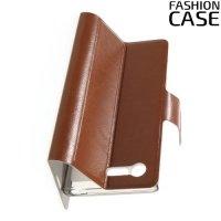 Fasion Case чехол книжка флип кейс для Sony Xperia X Compact - Коричневый