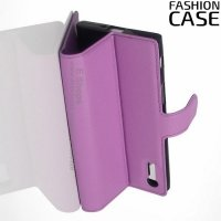 Fasion Case чехол книжка флип кейс для Sony Xperia XZ / XZs - Фиолетовый