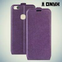 Флип чехол книжка для Huawei P10 Lite - Фиолетовый