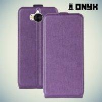 Флип чехол книжка для Huawei Y5 2017 / Y6 2017 - Фиолетовый