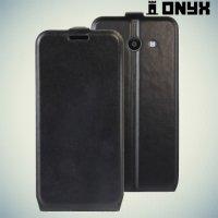 Флип чехол книжка для Samsung Galaxy J7 2017 - Черный