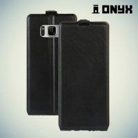 Флип чехол книжка для Samsung Galaxy S8 Plus - Черный