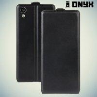 Флип чехол книжка для Sony Xperia XA1 - Черный