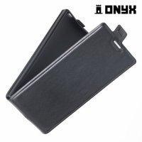 Флип чехол книжка для Sony Xperia XZ / XZs - Черный