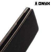 Флип чехол книжка для Sony Xperia Z5 Premium - Черный