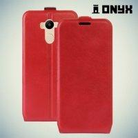 Флип чехол книжка для Xiaomi Redmi 4 Pro / Redmi 4 - Красный