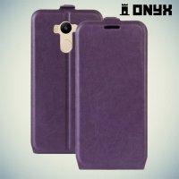 Флип чехол книжка для Xiaomi Redmi 4 Pro / Redmi 4 - Фиолетовый