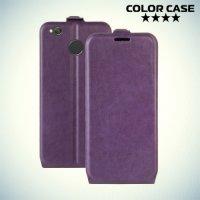 Флип чехол книжка для Xiaomi Redmi 4X - Фиолетовый