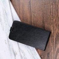 Флип чехол книжка вертикальная для Asus Zenfone Max M2 ZB633KL - Черный