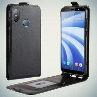 Флип чехол книжка вертикальная для HTC U12 Life - Черный