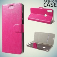 Flip Wallet чехол книжка для ASUS ZenFone Max Pro M1 ZB602KL - Розовый