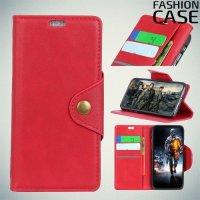 Flip Wallet чехол книжка для Nokia 5.1 Plus - Красный