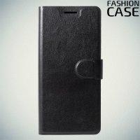 Flip Wallet чехол книжка для Samsung Galaxy A9 2018 SM-A920F - Черный