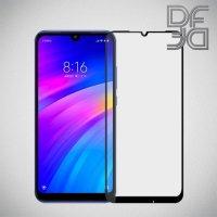 Full Glue Screen DF Защитное Закаленное Олеофобное Стекло для Xiaomi Redmi 7 черное