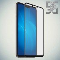 Full Glue Screen DF Защитное Закаленное Олеофобное Стекло для Xiaomi Mi 8 Lite черное