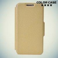 Чехол книжка для телефона 4.5-4.8 дюйма универсальный - золотой