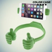Гибкая подставка для телефона руки - зеленый