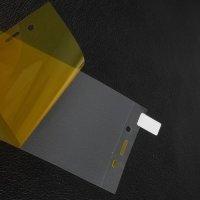 Гибкая защитная пленка на весь экран для Sony Xperia XZ1 Compact