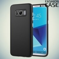 Гибридный матовый чехол для Samsung Galaxy S8 - Черный