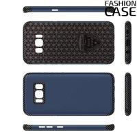 Гибридный матовый чехол для Samsung Galaxy S8 - Синий