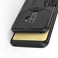 Гибридный матовый чехол для Samsung Galaxy S9 Plus - Черный