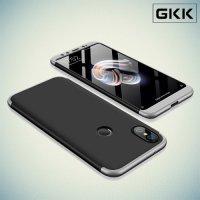 GKK 360 Пластиковый чехол с защитой дисплея для Xiaomi Mi 6X / Mi A2 - Черный с серебристым