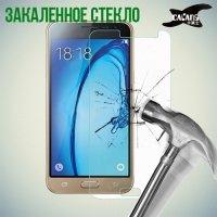 Закаленное защитное стекло для Samsung Galaxy J3 2016 SM-J320F