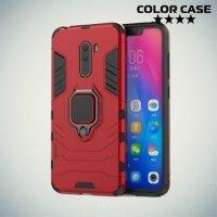 Hybrid Armor Ring Противоударный защитный двухслойный чехол с кольцом под палец подставкой держателем для Xiaomi Pocophone F1 Красный