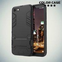 Hybrid Armor Ударопрочный чехол для Huawei Honor 7A / Y5 Prime 2018 с подставкой - Черный