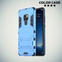 Hybrid Armor Ударопрочный чехол для Huawei Mate 20 с подставкой - Синий
