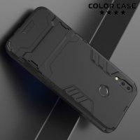 Hybrid Armor Ударопрочный чехол для Huawei Y9 2019 с подставкой - Черный