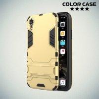 Hybrid Armor Ударопрочный чехол для iPhone XR с подставкой - Золотой