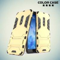 Hybrid Armor Ударопрочный чехол для Meizu 15 с подставкой - Золотой