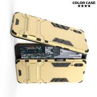 Hybrid Armor Ударопрочный чехол для Meizu E3 с подставкой - Золотой