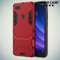Hybrid Armor Ударопрочный чехол для Xiaomi Mi 8 Lite с подставкой - Красный