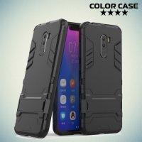 Hybrid Armor Ударопрочный чехол для Xiaomi Pocophone F1 с подставкой - Черный