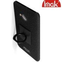IMAK Cowboy Пластиковый чехол с кольцом подставкой и защитной пленкой для HTC U Play - Песочно-Черный