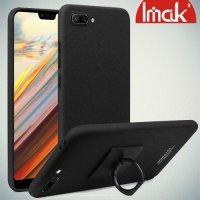 IMAK Cowboy Пластиковый чехол с кольцом подставкой и защитной пленкой для Huawei Honor 10 - Песочно-Черный