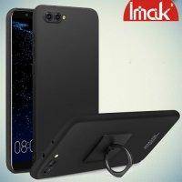 IMAK Cowboy Пластиковый чехол с кольцом подставкой и защитной пленкой для Huawei Honor View 10 (V10) - Черный