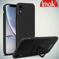 IMAK Cowboy Пластиковый чехол с кольцом подставкой и защитной пленкой для iPhone XR - Песочно-черный