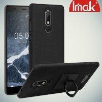 IMAK Cowboy Пластиковый чехол с кольцом подставкой и защитной пленкой для Nokia 5.1 2018 - Песочно-Черный