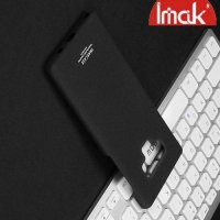 IMAK Cowboy Пластиковый чехол с кольцом подставкой для Samsung Galaxy Note 9 - Песочно-Черный